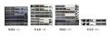 华为S5700系列全千兆企业交换机